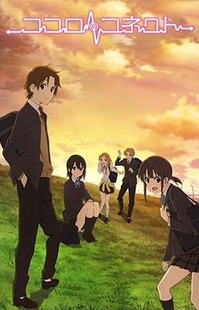 Kokoro Connect Sub Indo Batch Eps 1-13 Lengkap