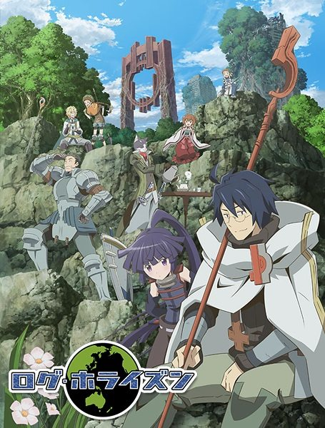 Log Horizon Season 1 Sub Indo Batch Eps 1-25 Lengkap