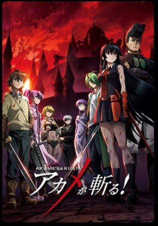 Akame ga Kill Sub Indo Batch Eps 1-24 Lengkap