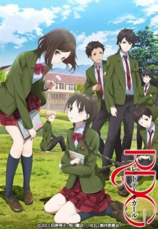 Red Data Girl BD Sub Indo Batch Eps 1-12 Lengkap