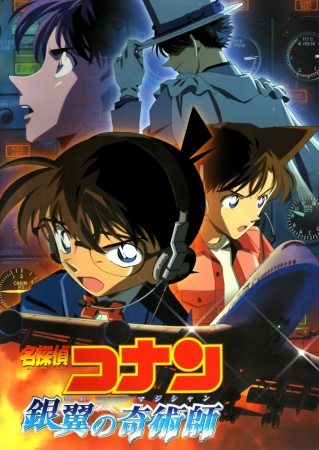 Detective Conan Movie 08 Sub Indo Batch Lengkap