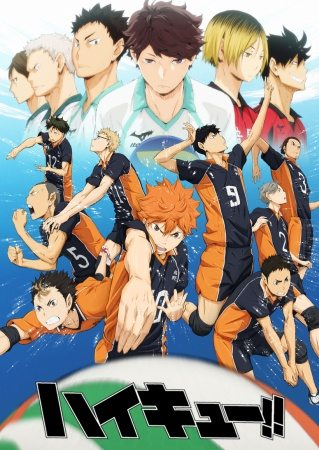 Haikyuu!! Season 1 Sub Indo Batch Eps 1-25 Lengkap