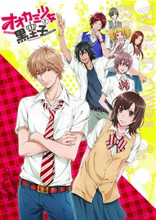 Ookami Shoujo to Kuro Ouji BD Sub Indo Batch Eps 1-12 Lengkap