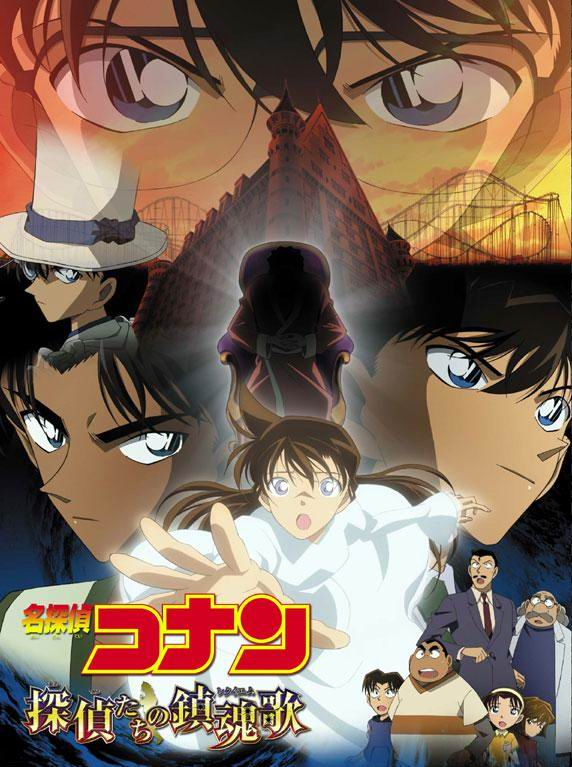 Detective Conan Movie 10 Sub Indo Batch Lengkap