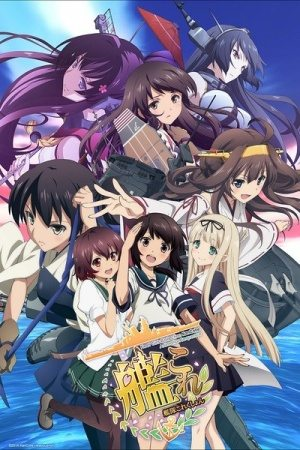 Kantai Collection KanColle Sub Indo Batch Eps 1-12 Lengkap
