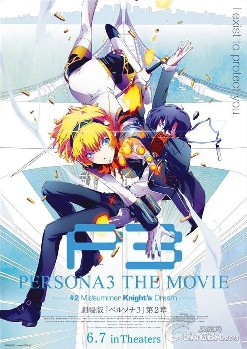 Persona 3 the Movie 2 Sub Indo Lengkap