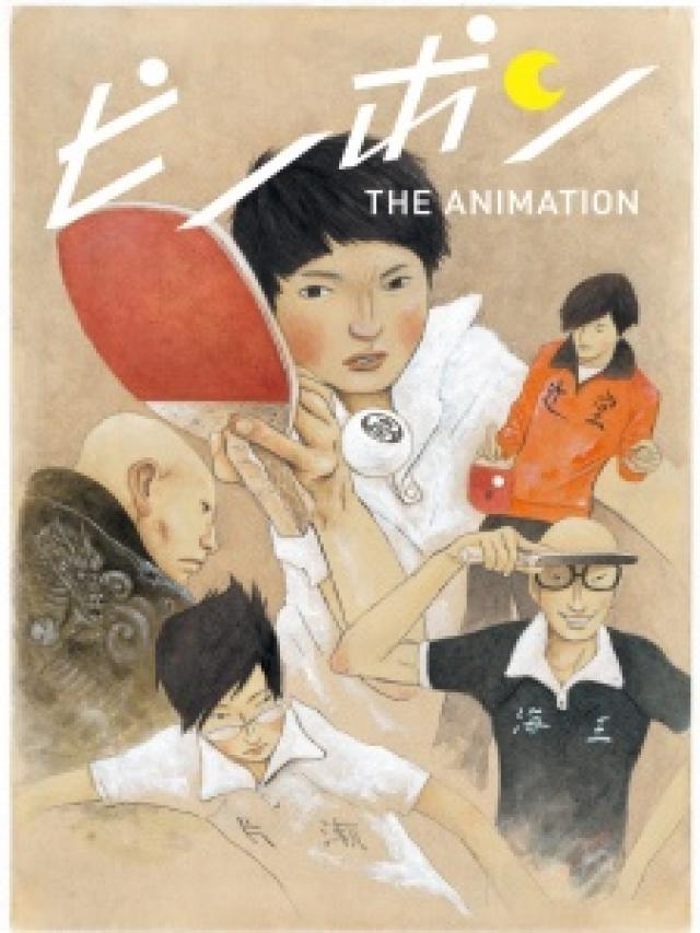 Ping_Pong_The_Animation