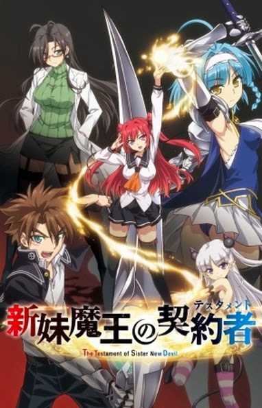 Shinmai Maou no Testament Sub Indo Batch Eps 1-12 Lengkap