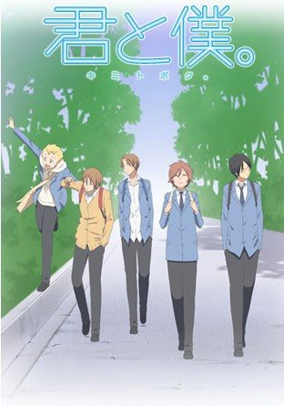 Kimi to Boku Season 1 Sub Indo Batch Eps 1-13 Lengkap