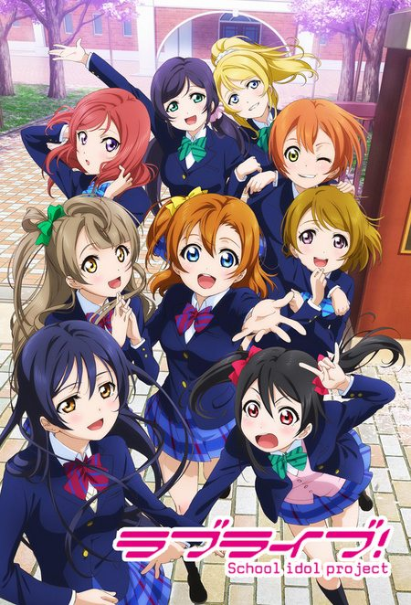 Love Live Season 1 Sub Indo Batch Eps 1-13 + OVA Lengkap