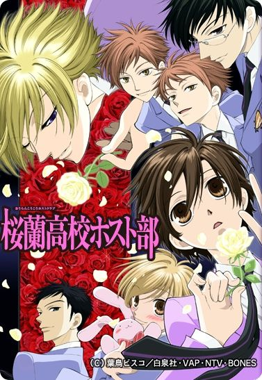 Ouran Koukou Host Club Sub Indo Batch Eps 1-26 Lengkap