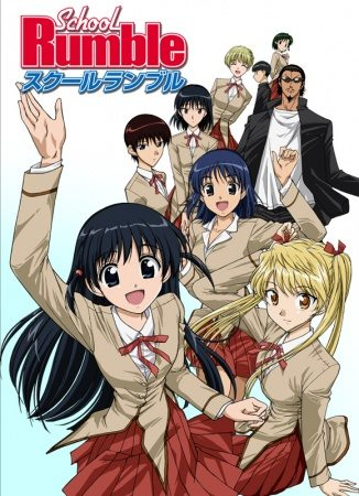 School Rumble Season 1 Sub Indo Batch Eps 1-13 Lengkap