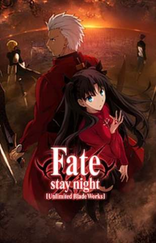 Fate stay night Unlimited Blade Works (TV) - Prologue