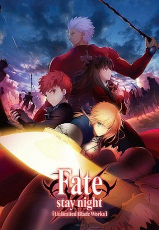 Fate stay night UBW Season 1 Sub Indo Batch Eps 1-12 Lengkap