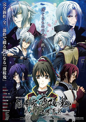 Hakuouki Movie 2 Sub Indo Batch Lengkap