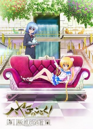 Hayate no Gotoku Can't Take My Eyes Off You Sub Indo Batch Eps 1-12 Lengkap