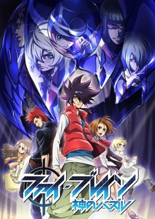 Phi Brain Season 2 Sub Indo Batch Eps 1-25 Lengkap