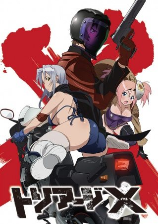 Triage X Sub Indo Batch Eps 1-10 Lengkap