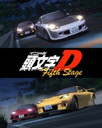 Initial D Fifth Stage Sub Indo Batch Eps 1-14 Lengkap