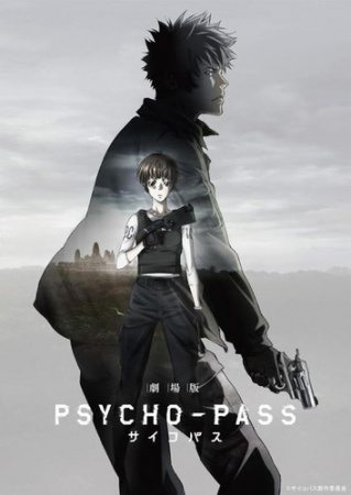 Psycho Pass Movie Sub Indo Batch Lengkap