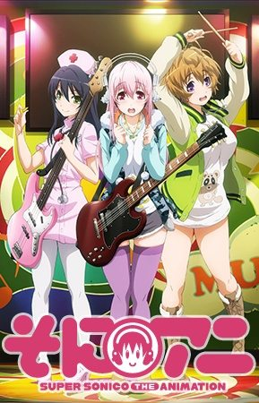 Super Sonico The Animation Sub Indo Batch Eps 1-12 Lengkap