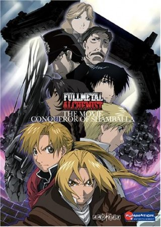 Fullmetal Alchemist The Conqueror of Shamballa
