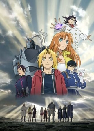 Fullmetal Alchemist The Sacred Star of Milos