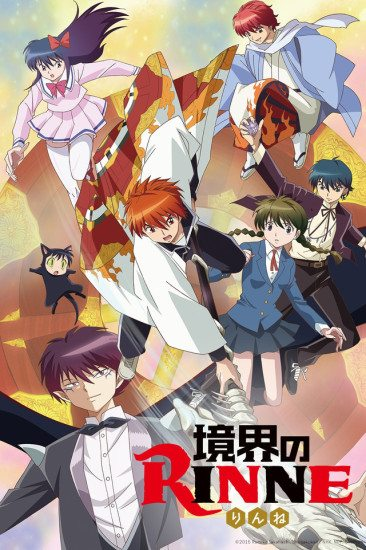 Kyoukai no Rinne Season 1 Sub Indo Batch Eps 1-25 Lengkap