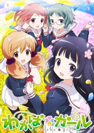 Wakaba Girl Sub Indo Batch Eps 1-13 Lengkap