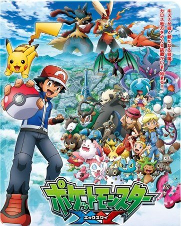 Pokemon XY Sub Indo Batch Eps 1-93 Lengkap