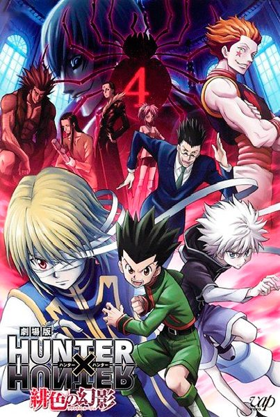 Hunter x Hunter Phantom Rouge Sub Indo Lengkap