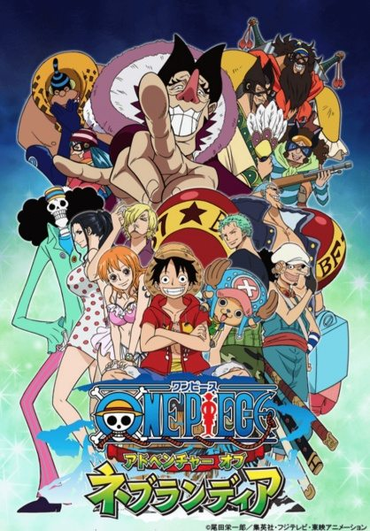 One Piece: Adventure of Nebulandia Sub Indonesia