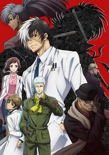 Young Black Jack Sub Indo Batch Eps 1-12 Lengkap