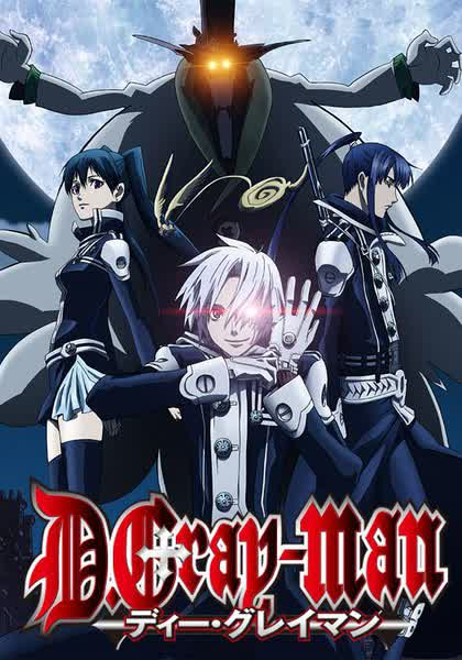 D Gray-man Sub Indo Batch Eps 1-103 Lengkap