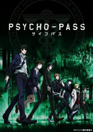 Psycho Pass Sub Indo Batch Eps 1-22 Lengkap