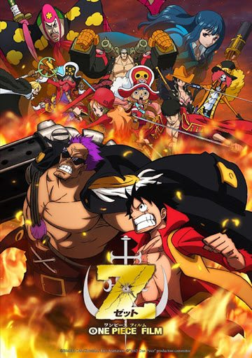 One Piece Movie 12