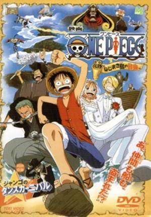 One Piece Movie 2 Sub Indo Lengkap