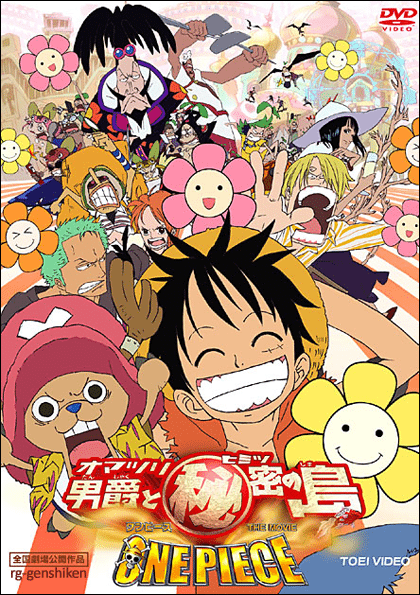 One Piece Movie 6 Sub Indo Lengkap