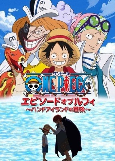 One Piece Hand Island Adventure Sub Indo Lengkap