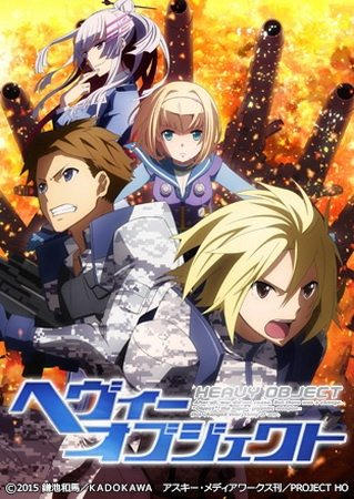 Heavy Object Sub Indo Episode 1-24 Lengkap