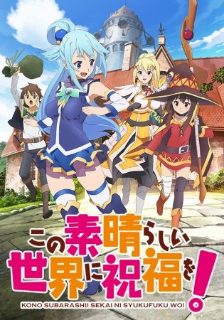 KonoSuba Sub Indo Batch Eps 1-10