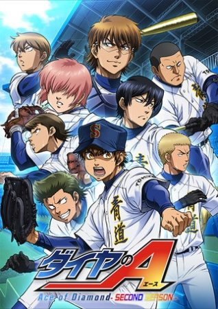 Diamond no Ace Season 2 Sub Indo Batch Eps 1-51 Lengkap