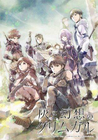 Hai to Gensou no Grimgar Sub Indo Batch Eps 1-12