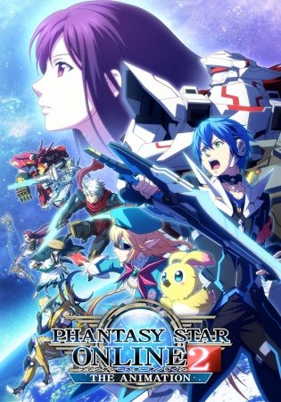 Phantasy Star Online 2 The Animation Sub Indo Batch Eps 1-12 Lengkap