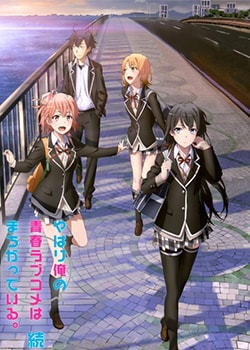 Oregairu Season 2 BD Sub Indo Batch Eps 1-13 Lengkap