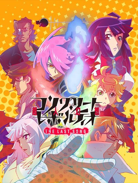 Concrete Revolutio The Last Song Sub Indo Episode 1-11 Lengkap