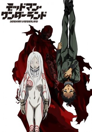 Deadman Wonderland BD Sub Indo Batch Eps 1-12 Lengkap