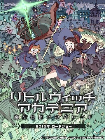 Little Witch Academia Mahoujikake no Parade Sub Indo Lengkap