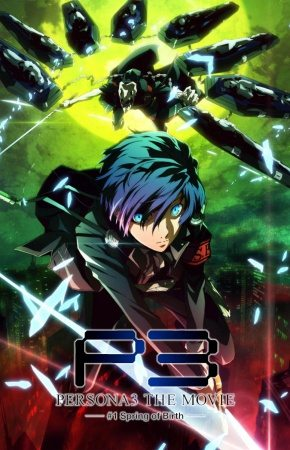 Persona 3 the Movie 1 Sub Indo Lengkap