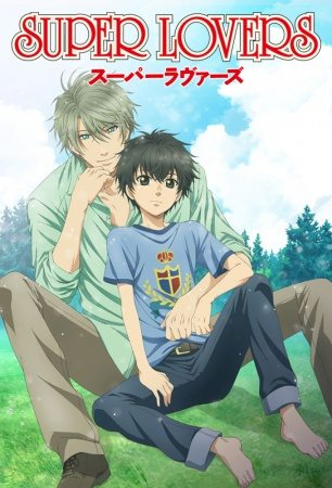 Super Lovers Sub Indo Episode 1-10 Lengkap